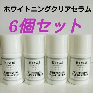 エトヴォス(ETVOS)の現品以上60mL◆エトヴォスホワイトニングクリアセラム【美白美容液】(美容液)