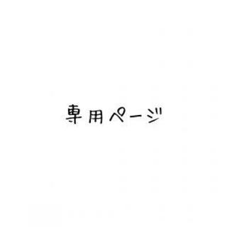 エゴイスト(EGOIST)のロングシャツ ロングTシャツ ワンピ風 カーキー エゴイスト EGOIST(Tシャツ(半袖/袖なし))