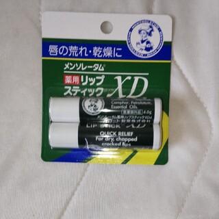 ロートセイヤク(ロート製薬)のロート製薬 メンソレータム薬用リップスティックXD 2本セット(リップケア/リップクリーム)