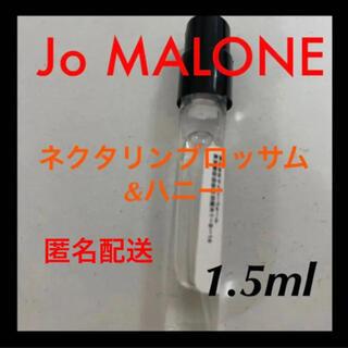 Jo Malone - JoMALONE ジョーマローン ネクタリンブロッサム ハニー 1.5ml 香水