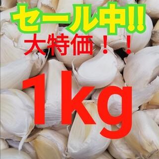 無農薬国産(兵庫県産)乾燥済にんにくバラ1kg(野菜)