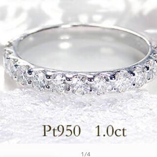 pt950  1カラット  ダイヤモンドハーフエタニティリング