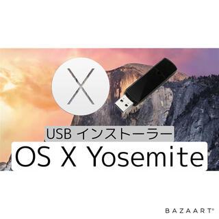 マック(Mac (Apple))のApple Mac OS X Yosemite USB インストーラー 16GB(PC周辺機器)