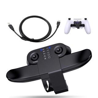PS4 背面ボタンアタッチメント コントローラー用 背面パドル ボタン切替機能