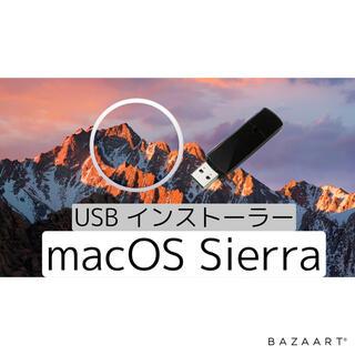 マック(Mac (Apple))のApple macOS Sierra USB インストーラー 16GB(PC周辺機器)