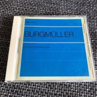 ブルクミュラー CD ピアノ(クラシック)
