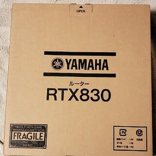 ヤマハ - RTX830 VPNルータ 未使用・未開封品