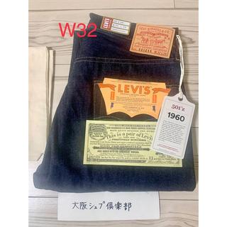 Levi's - Levi's Vintage Clothing 1960モデル 501z