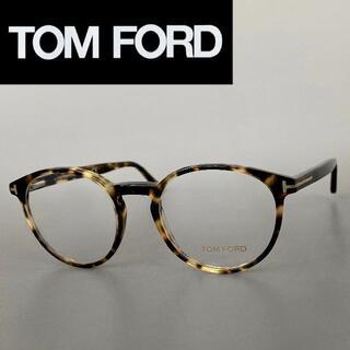 トムフォード(TOM FORD)のメガネ トムフォード ボストン べっ甲 鼈甲 ブラウン メンズ レディース(サングラス/メガネ)