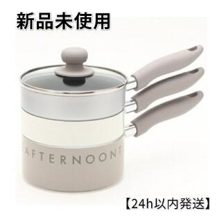 AfternoonTea - 【新品未使用】アフタヌーンティー 鍋・フライパン3点セット✨トリオパン