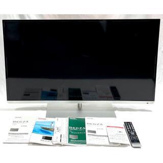 東芝 - ☆美品 東芝 50V型 液晶 テレビ REGZA 50J7 フルハイビジョン