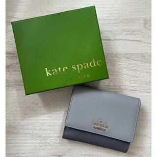 kate spade new york - 【美品/箱付き】katespade 折り畳み財布