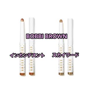BOBBI BROWN - ボビイブラウン ロングウェア クリーム シャドウ スティック マルチクロム