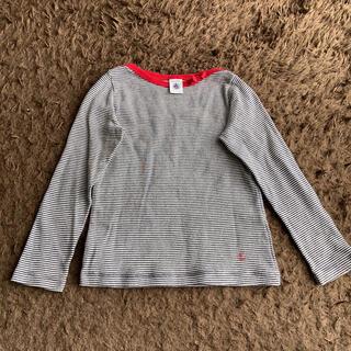 プチバトー(PETIT BATEAU)のプチバトー ミラレボーダーカットソー(Tシャツ/カットソー)