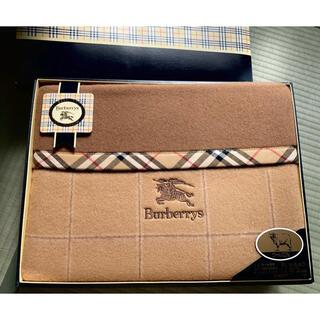 バーバリー(BURBERRY)のバーバリー 100% 純毛布 日本製 西川産業(毛布)
