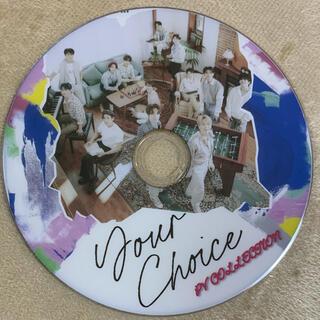 SEVENTEEN - SEVENTEEN DVD 2021 PV COLLECTION
