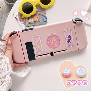 Nintendo Switch - ★SALE★ スイッチ Switch カバー CCさくら タロットカード ピンク