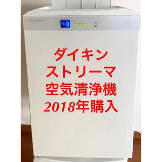 DAIKIN - ダイキン 加湿ストリーマ空気清浄機  MCK70T-W