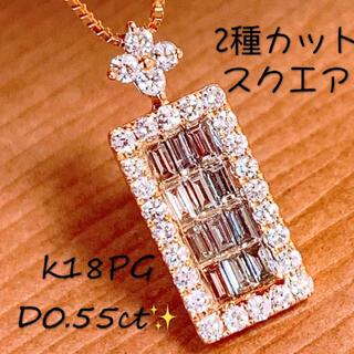 上質❗️D0.55ct✨ k18ダイヤネックレス k18ダイヤモンドネックレス(ネックレス)