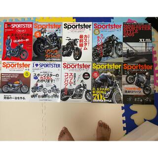 ハーレーダビッドソン(Harley Davidson)のクラブハーレー 本 ブック スポーツスター(車/バイク)
