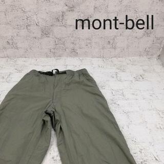 モンベル(mont bell)のmont-bell モンベル クライミングパンツ(その他)