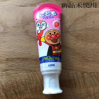 LION - ライオンこどもハミガキ 歯磨き粉 イチゴ味
