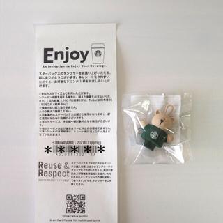 Starbucks Coffee - 【スターバックス】ベアリスタキャップ&ドリンクチケットセット