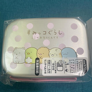 【新品未使用】すみっコぐらし お弁当箱 アルミ プチプチ梱包