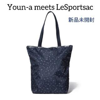 LeSportsac - 新品未開封 レスポートサック ヨンア コラボ トートバッグ