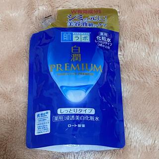 肌ラボ 白潤プレミアム 薬用 浸透美白化粧水 しっとりタイプ  170ml