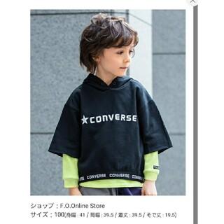 CONVERSE - コンバース トレーナー 半袖長袖重ね着 100サイズ