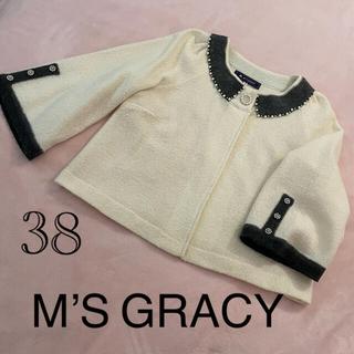 エムズグレイシー(M'S GRACY)の❤︎M'S GRACY ❤︎圧縮ウール オフホワイト  パール ジャケット(ノーカラージャケット)