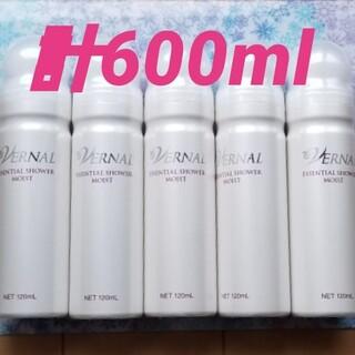 ヴァーナル(VERNAL)のヴァーナル 新パッケージエッセンシャルシャワーモイスト5本(化粧水/ローション)