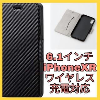 ELECOM - iPhone XR iPhoneXR ケース カバー 手帳 カーボン ブラック