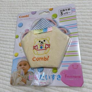 コンビ(combi)の新品未使用 コンビ ヒモだいすき 知育玩具(知育玩具)