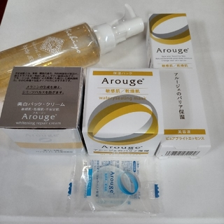 Arouge - アルージェ 美容液、美白パック、クリーム、保湿パック 3点セット、オマケ2点