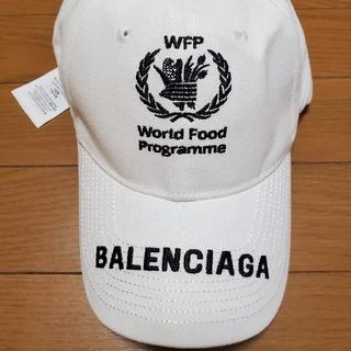 バレンシアガ(Balenciaga)のバレンシアガ ワールドフードプログラム キャップ(キャップ)
