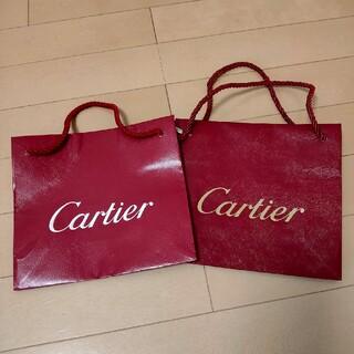 カルティエ(Cartier)のカルティエ ショッピングバッグ 紙袋 まとめ売り2つ(ショップ袋)