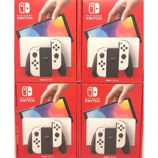 Nintendo Switch - 【新品・未使用】ニンテンドースイッチ 本体 有機EL ホワイト 4台セット