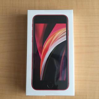Apple - 新品 iphone SE2 64G RED 人気のレッド SIMフリー