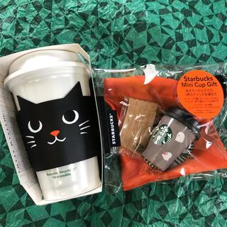 Starbucks Coffee - スターバックス VIA ハロウィン アソート スリーブ付き ミニカップギフト