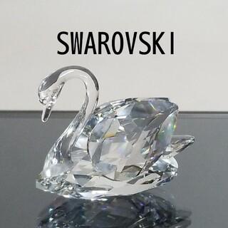 SWAROVSKI - SWAROVSKI スワロフスキー 白鳥 クリスタル 置物 スワン 6cm