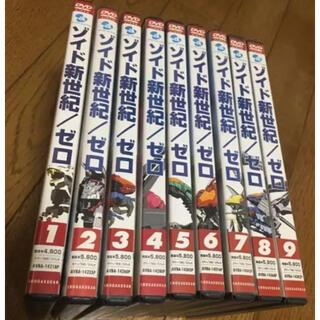 新世紀ゾイド/0 ゼロ DVD全9巻セット ポストカード付き 週末セール‼️