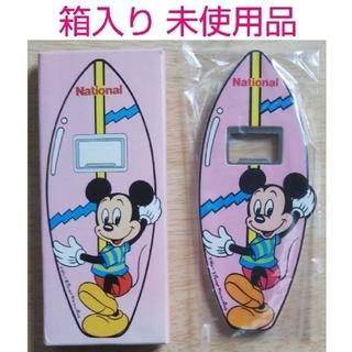 ミッキーマウス(ミッキーマウス)のミッキーマウス栓抜き【箱入り未使用品】昭和レトロ ② (テーブル用品)