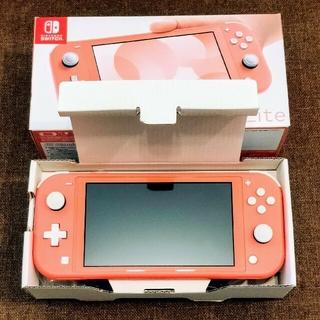 Nintendo Switch - Nintendo Switch Lite 任天堂スイッチライト コーラル