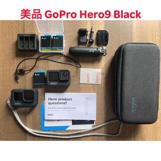 GoPro - GoPro Hero9 Black