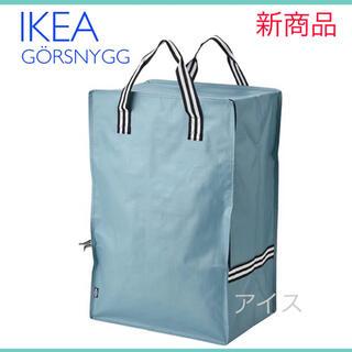 IKEA - IKEA イケア バッグ ヨールスニグ 1枚 エコバッグ リュック