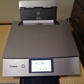 Canon - 【超美品!】Canon プリンター インクジェット複合機 PIXUS XK80