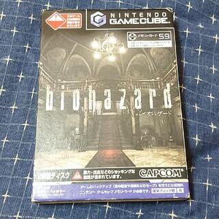 ニンテンドーゲームキューブ(ニンテンドーゲームキューブ)のGC バイオハザード(家庭用ゲームソフト)