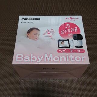 Panasonic - 【新品未開封】パナソニック ホームネットワークシステム(ベビーモニター)